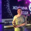 Аватар пользователя Елена Теребенина
